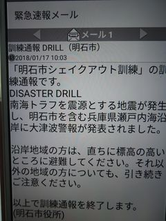 DSCN3319_V.JPG