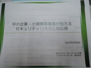 DSCN3897.JPG