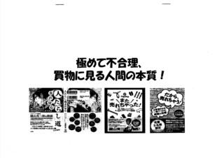 hyogo-UBA35回総会3.jpg